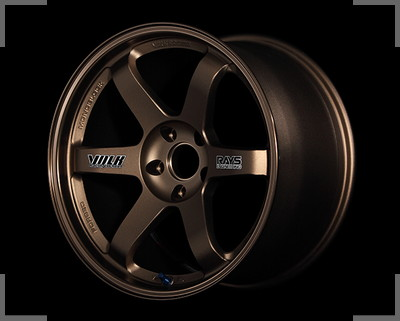 2016 Nissan Juke >> Rays TE37 For Sale